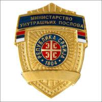 Ministarstvo unutrasnjih poslova Srbije 1804
